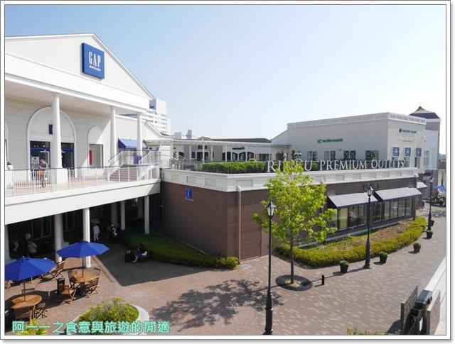 臨空城.outlet.關西機場.shopping.交通.ua.大阪購物image015
