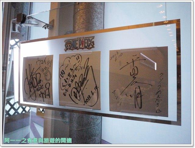 日本東京台場美食海賊王航海王baratie香吉士海上餐廳image016