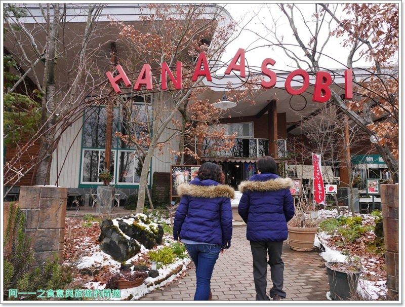 熊本美食.はな阿蘇美.吃到飽.buffet.霜淇淋.九州.image001