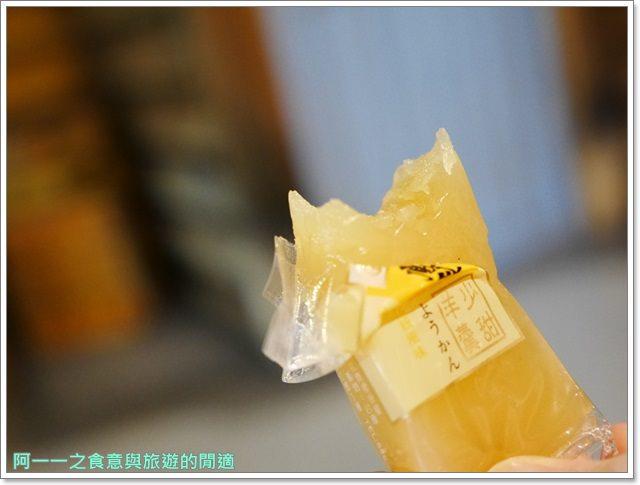 宜蘭羅東觀光工廠虎牌米粉產業文化館懷舊復古老屋吃到飽image061