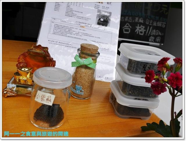 民生社區美食飲料三佰斤白珍珠奶茶甘蔗青茶健康自然image014
