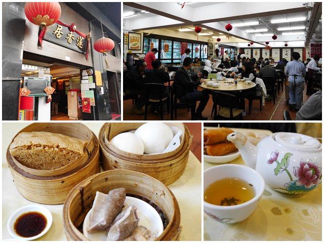 香港中上環美食蓮香居港式飲茶燒賣page