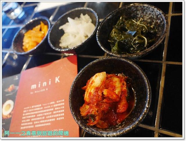 捷運台北101美食.韓式料理.春川炒雞.MiniK.小韓坊.韓式烤肉image022