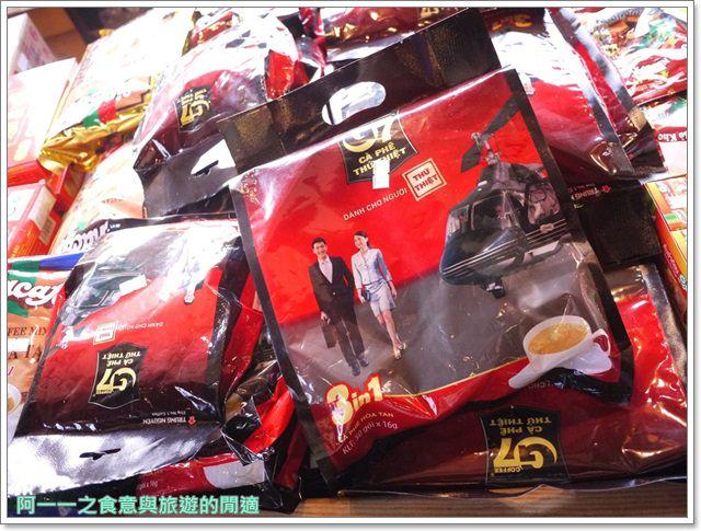 北海岸三芝美食越南小棧黃煎餅沙嗲火鍋聚餐image009