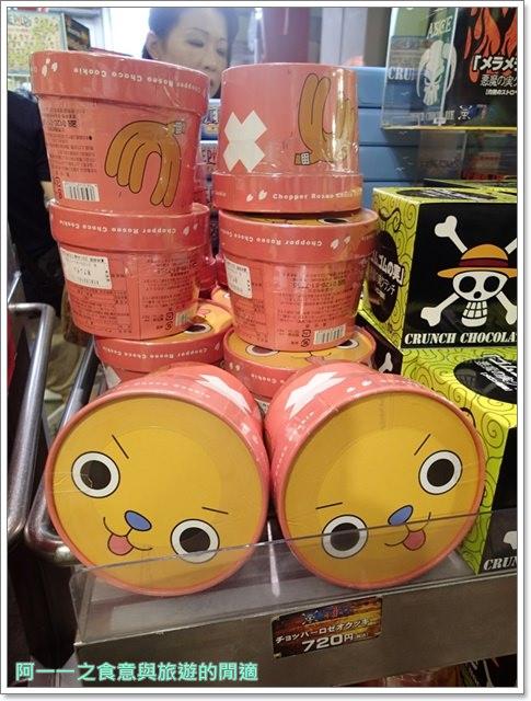 日本東京台場美食海賊王航海王baratie香吉士海上餐廳image050