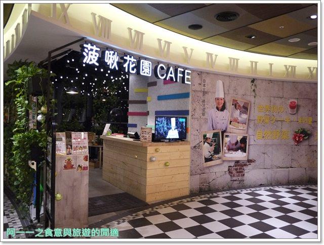 att4fun甜點王國台北101菠啾花園下午茶蛋糕image014