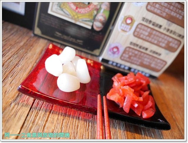 捷運信義安和站美食寅樂屋咖哩咖啡薑汁巧克力老店image020