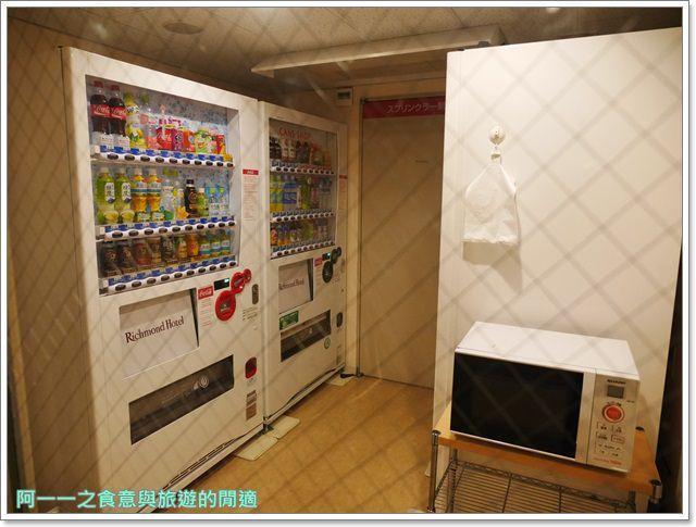 日本九州住宿.richmond-hotel.福岡天神.早餐.平價.商務旅館image017