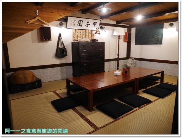 捷運中山站美食.赤峰街.時代1931居食屋.老屋餐廳.日式料理.聚餐image017