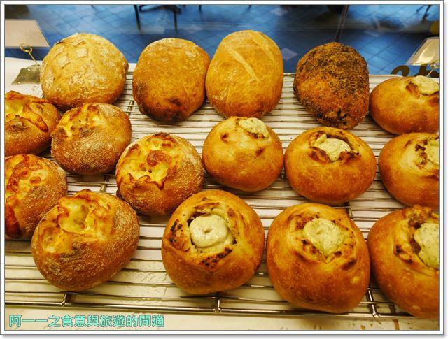 捷運象山站美食下午茶小公主烘培法國麵包甜點image021