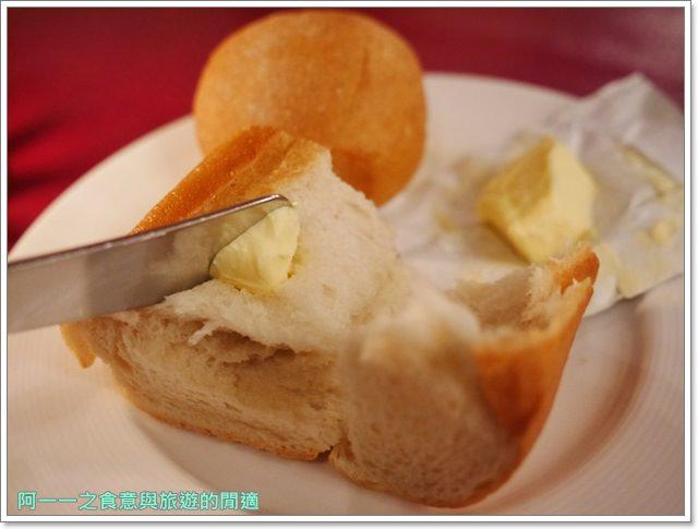 豪斯登堡美食.長崎強棒麵.佐世保.檸檬牛排.悟空.名物image028