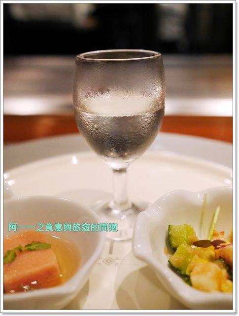 神戶牛排.神戶美食.Kobe-Plaisir.網路訂位image022