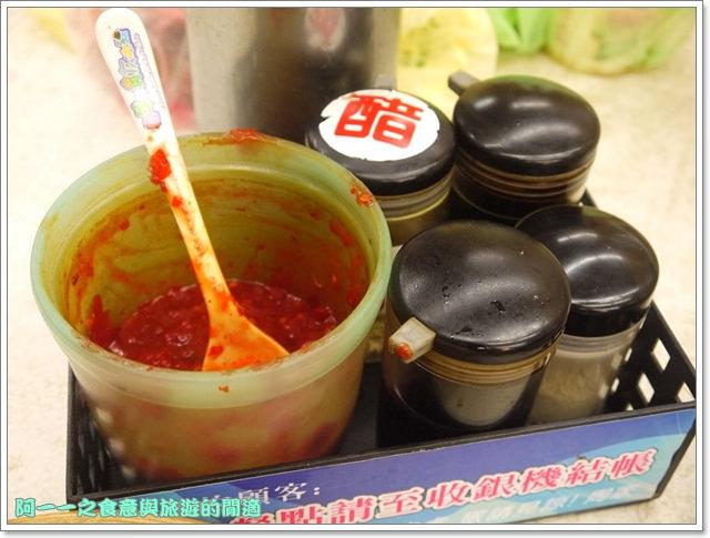 花蓮小吃久壽便當周家蒸餃德安一街早餐image027