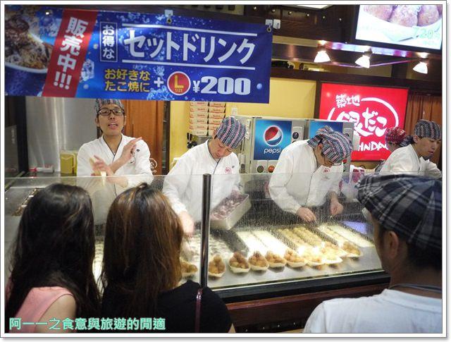 東京台場美食Calbee薯條築地銀だこGINDACO章魚燒image034