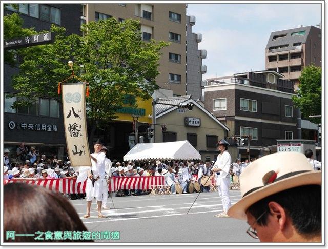 祗園祭.京都祭典.有料席.山鉾.花傘巡行.訂購教學image029