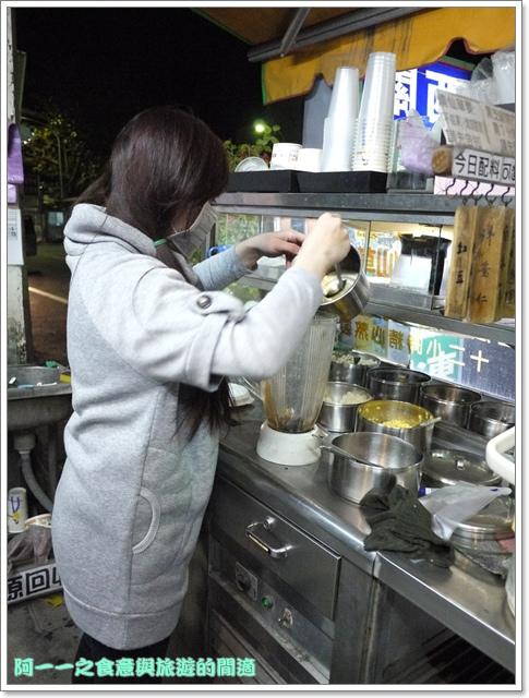 image057台東仙草屋