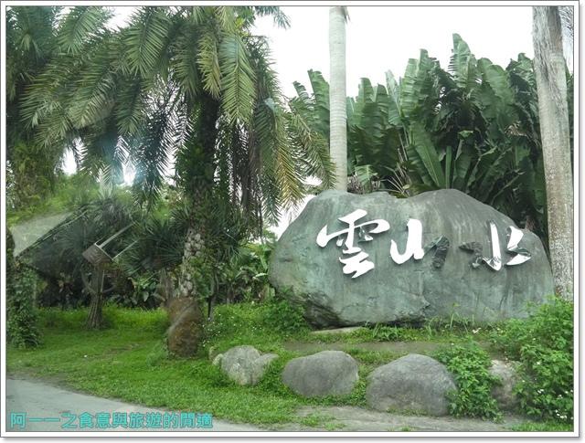 花蓮景點雲山水東華大學image045