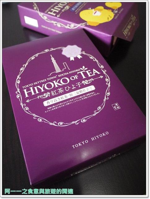 東京九州伴手禮博多ひよ子本舗吉野堂小雞蛋糕八女茶image018