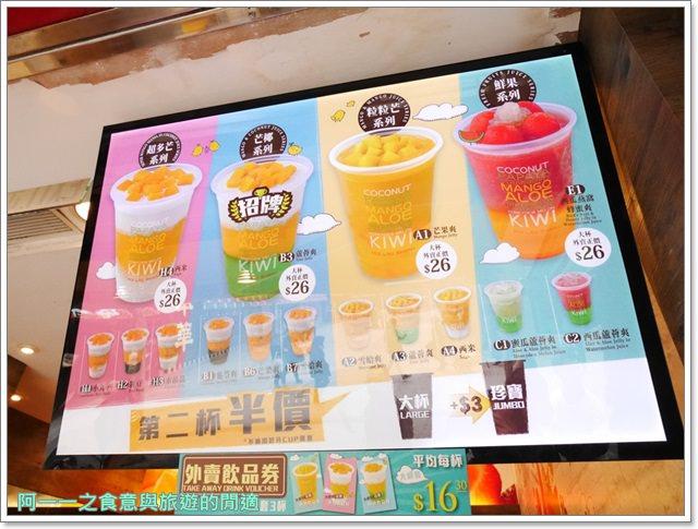 香港美食.許留山.港式甜品.芒果.甜點image004