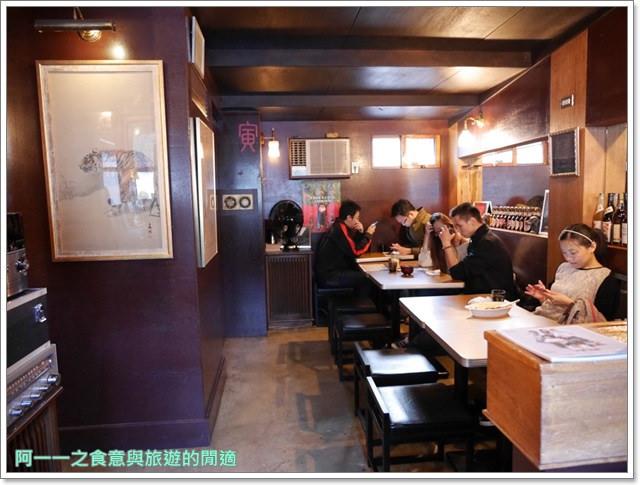 捷運信義安和站美食寅樂屋咖哩咖啡薑汁巧克力老店image006