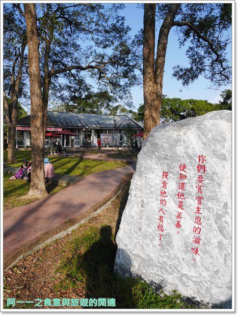 南投日月潭旅遊景點三育基督學院夢幻草原image019