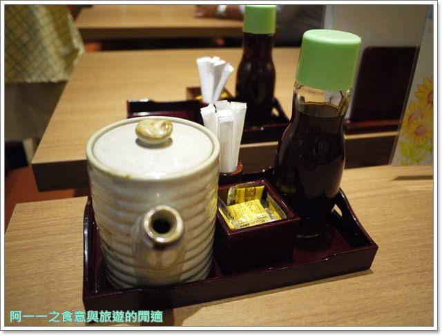 日本東京美食和幸豬排千葉海濱幕張image020