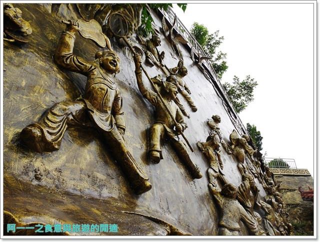 樹林大同山青龍嶺大棟山新北市登山旅遊節劉克襄image019