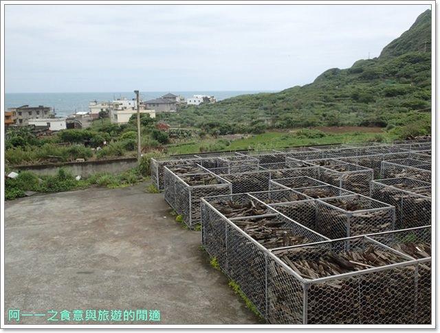北海岸旅遊石門美食白日夢tea&cafe乾華國小下午茶甜點無敵海景image025
