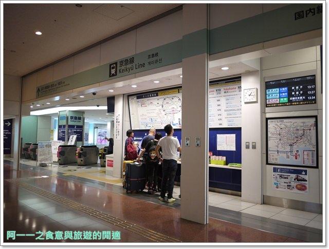 日本東京自助松山機場貴賓室羽田空港日航飛機餐image056