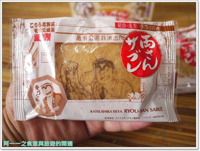 東京伴手禮點心銀座たまや芝麻蛋麻布かりんとシュガーバターの木砂糖奶油樹image018