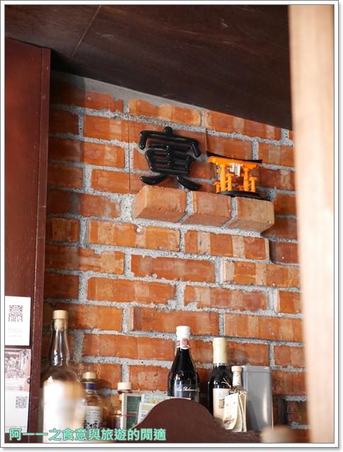 捷運信義安和站美食寅樂屋咖哩咖啡薑汁巧克力老店image013