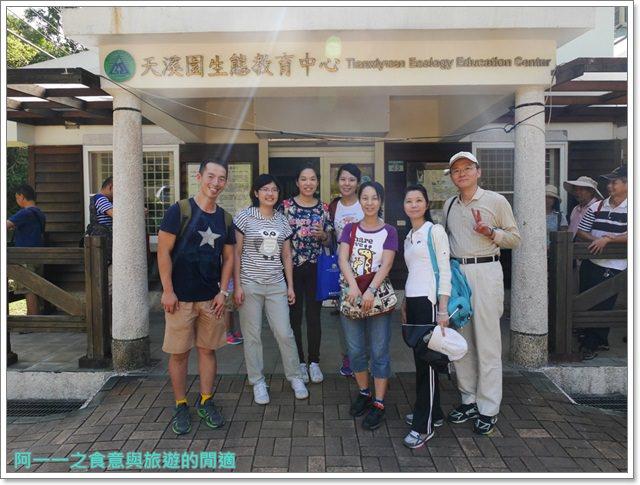 天溪園生態教育中心.陽明山國家公園.親子旅遊.台北好去處image006
