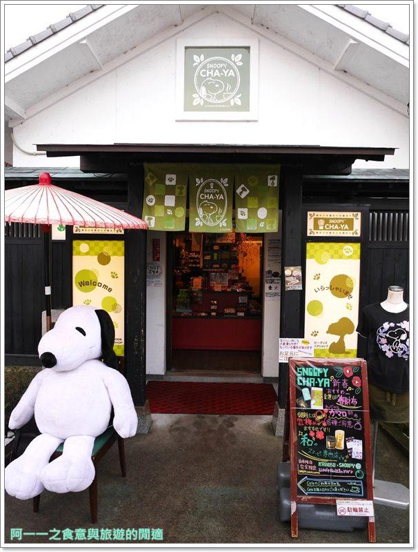 九州由布院景點.snoopy茶屋.Yufuin-Floral-Village.童話小鎮.image026
