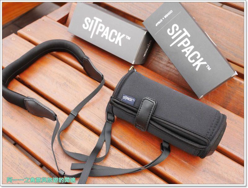 sitpack.摺疊椅.口袋.收納椅.排隊神器.丹麥image025