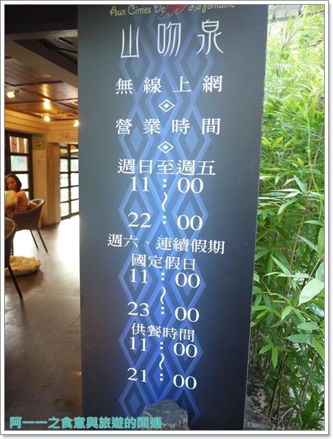 苗栗泰安美食山吻泉咖啡原住民風味餐岩燒image006