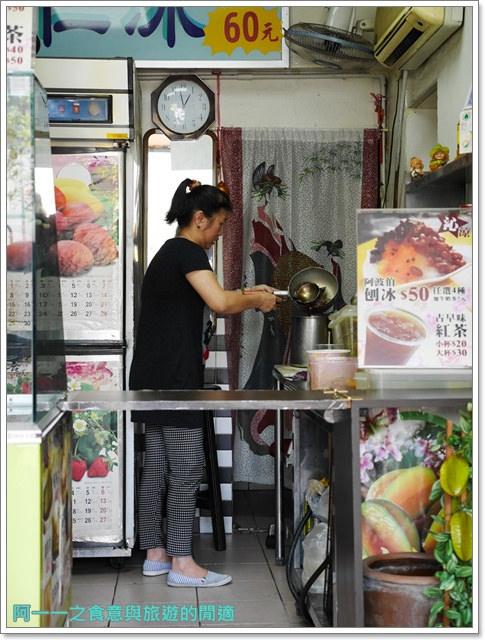 西門町美食小吃施福建好吃雞肉楊桃冰阿波伯冬仙堂楊桃汁飲料老店image016