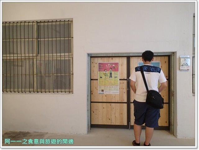 庫空間庫站cafe台東糖廠馬蘭車站下午茶台東旅遊景點文創園區image025