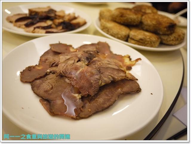 image035北平都一處中式料理