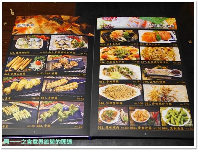 捷運三重國小站美食.mk燒烤居酒屋.串燒.聚餐.喝酒image013