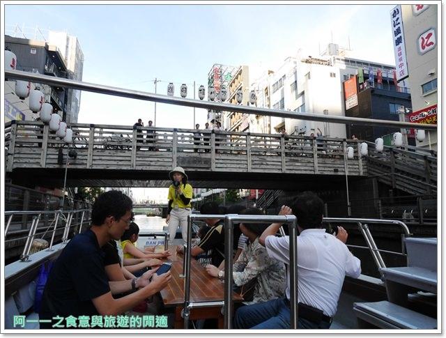 大阪周遊卡景點.道頓堀水上觀光船.章魚燒.固力果跑跑男image018