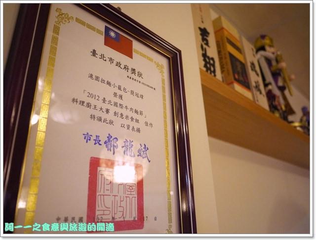 image021香村