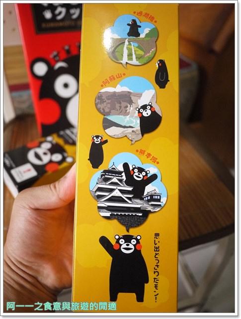 日本九州伴手禮熊本熊餅乾萌熊酷MA萌image004
