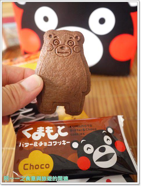 日本九州伴手禮熊本熊餅乾萌熊酷MA萌image009