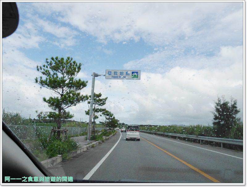 沖繩旅遊.古宇利島.心型礁岩.芒果冰.image006