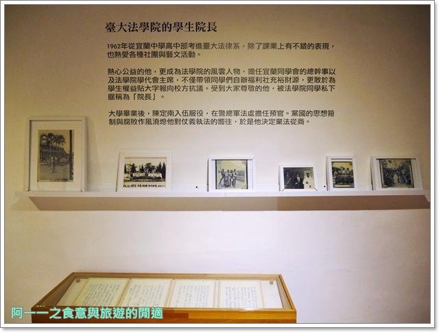宜蘭三星景點.陳定南紀念園區.紀念館.博物館image024