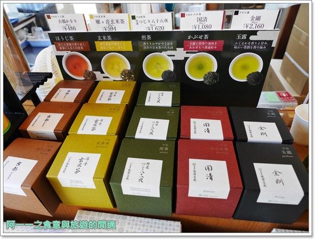 茶寮都路里.京都美食.高台寺店.抹茶.甜點.剉冰.霜淇淋.涼麵image012