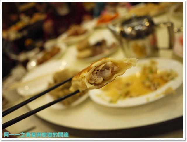 image047北平都一處中式料理