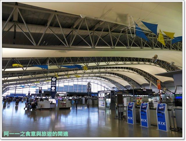 日本關西空港自助旅遊桃園機場第二航廈日航飛機餐image066