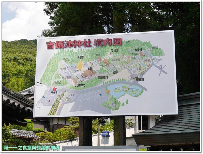 日本岡山旅遊.吉備津神社.桃太郎.迴廊.image032