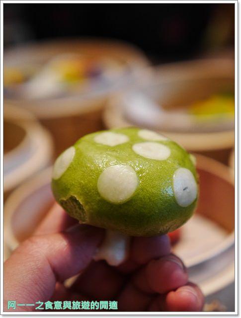 捷運劍南路站美食.叁和院.大直形象店.台菜.可愛包子.聚餐image059